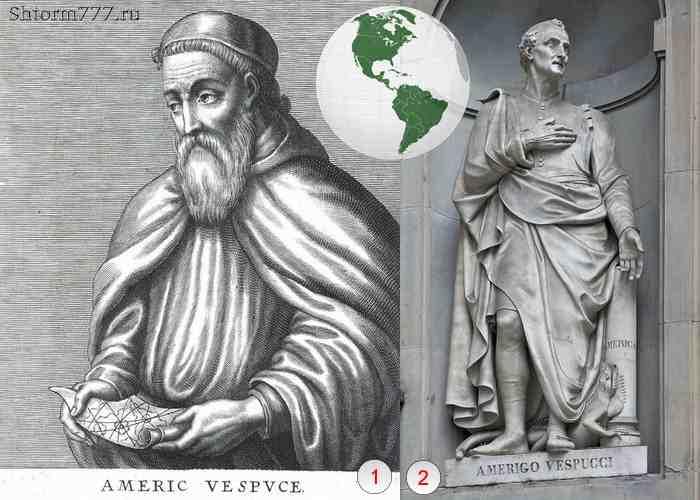 1) Америго Веспуччи; 2) Статуя Америго Веспуччи в Уффици во Флоренции (Италия).