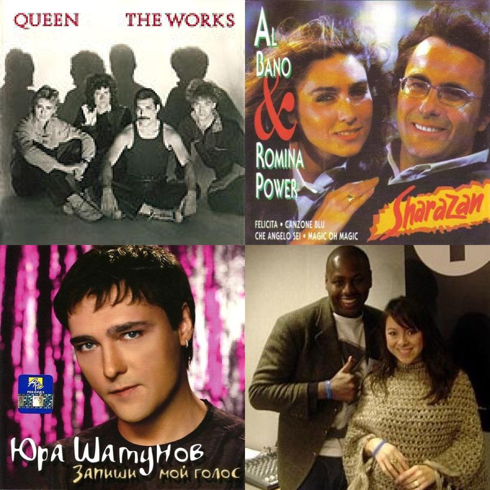 Нельзя сказать, что ниже перечислены давно забытые песни — хиты х до сих пор можно услышать на волнах многих радиостанций, найти на специализированных сайтах.